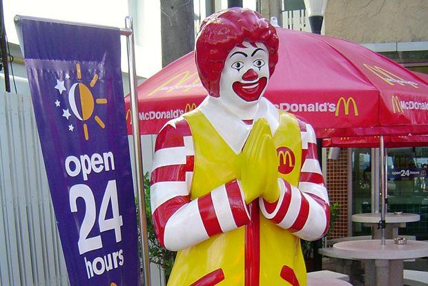 Ronald McDonald wai