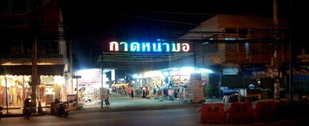 University Night Market Chiang Mai