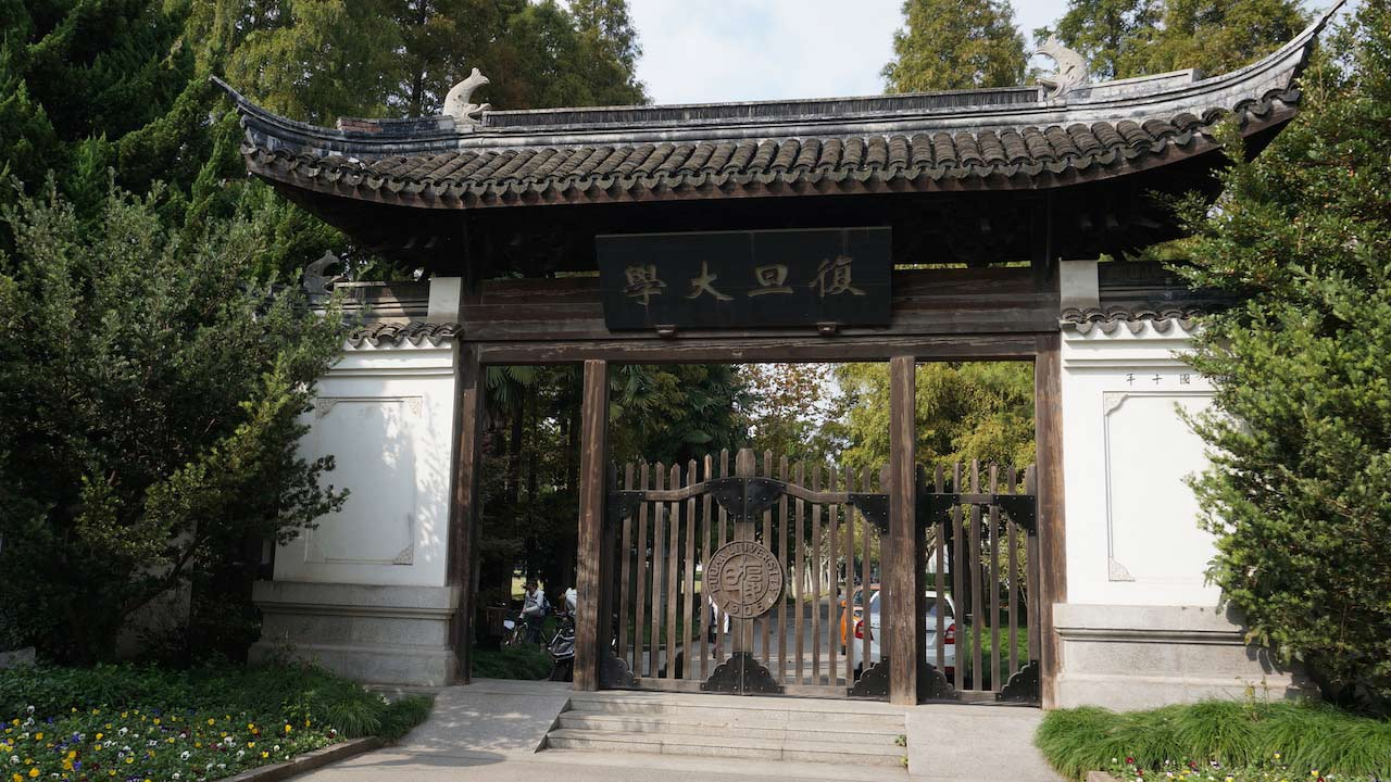 A classic Chinese gated entrance in Shanghai