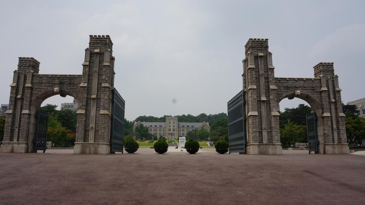 Study Abroad at Korea University | TEAN Study Abroad