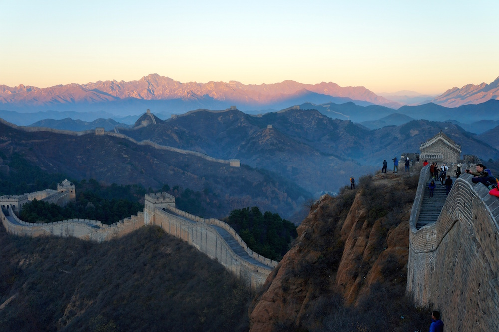 Taken on the TEAN excursion to the Great Wall and Beijing - Photo by TEAN Alum, Nathan Robertson