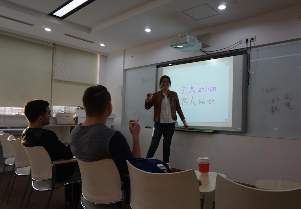 Beginners Mandarin Language Class with University of Virginia