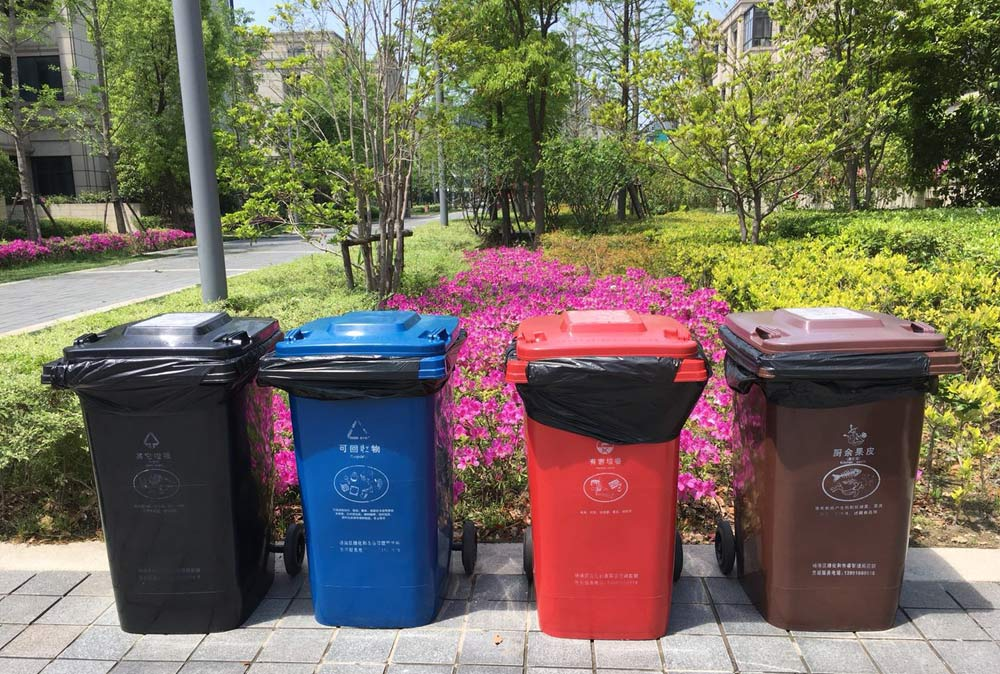 Recycling bins in China