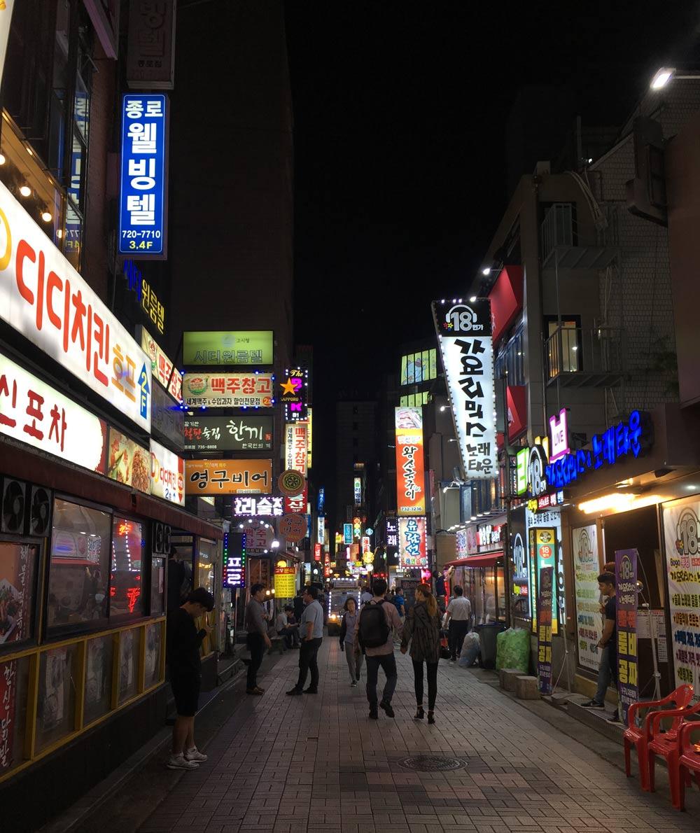Seoul city street