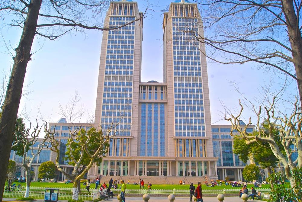 Guanghua Towers Fudan University