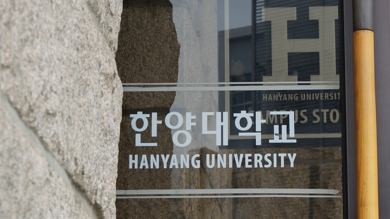 Photo of Hanyang University